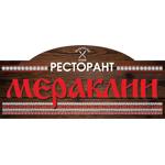 Мераклии